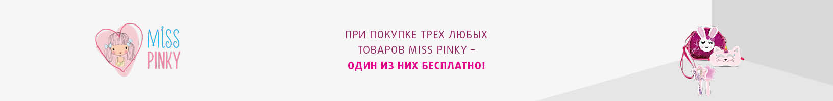 MISS PINKY: 2=3